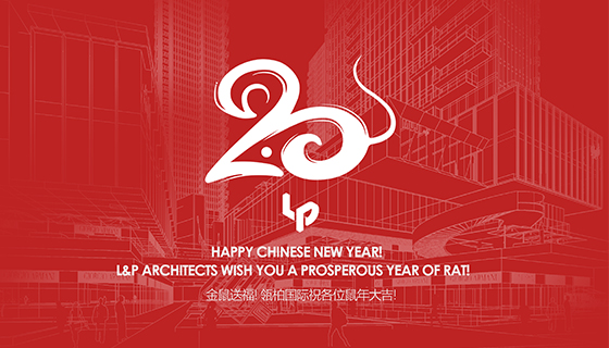 L&P Architects Wish You a Prosperous Year of Rat